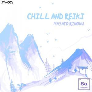 Chill and reiki ARTWORK